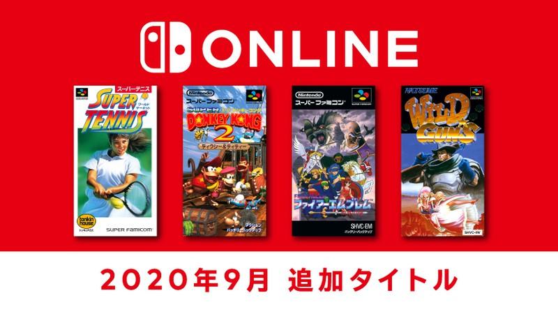 【朗報】「FC&SFC Nintendo Switch Online」に『ドンキーコング2』『ワイルドガンズ』などが追加!!今回のタイトルで挑戦できるテクニックをまとめた動画も公開!!