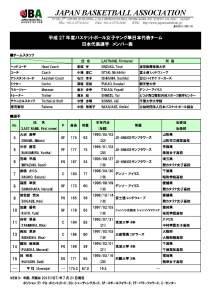 H27_Young_HayabusaJapan_women_member_150721