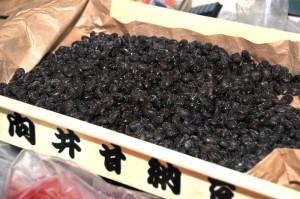 「甘・納・豆 大量」の画像検索結果