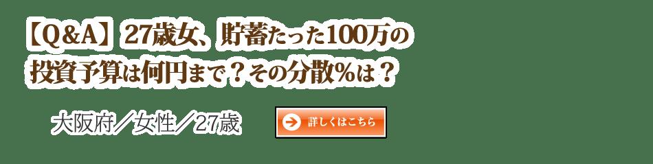 【債券·公式】債券公式 – TouPeenSeen部落格