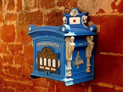 ss-mailbox-341744_640