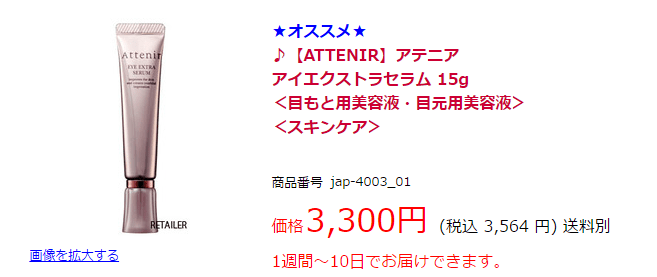 2017-02-15_16h16_42