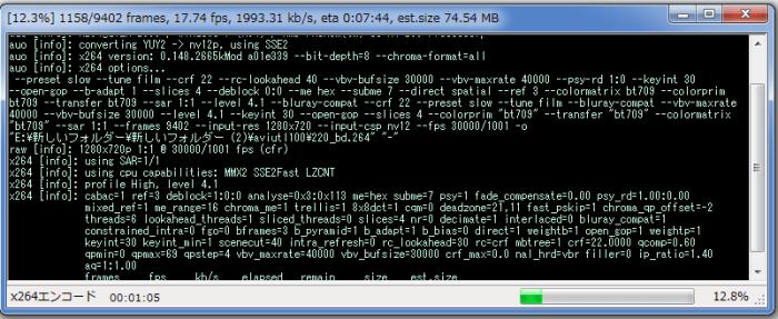 Aviutlでx264を使ったエンコード方法7