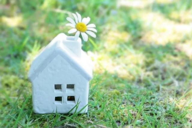 住宅ローンを見直すポイント