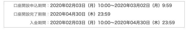 楽天銀行 子ども口座 1,000円 キャッシュバック キャンペーン