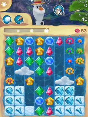 アナと雪の女王 Free Fall 無限 ステージ161 攻略のコツ