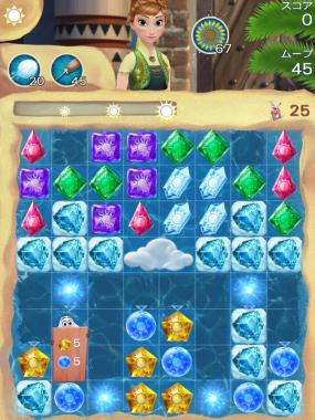 アナと雪の女王 Free Fall 無限 ステージ184 攻略のコツ