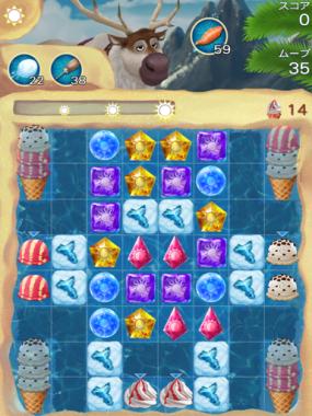 アナと雪の女王 Free Fall 無限 ステージ21 攻略のコツ