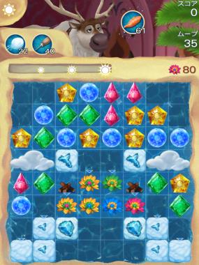 アナと雪の女王 Free Fall 無限 ステージ68 攻略のコツ