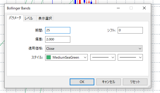 MT4/MT5の設定
