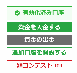 xm_contest_0