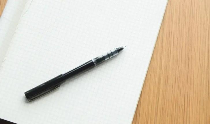 手順4.確定申告の必要書類を準備する