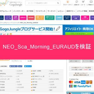 NEO_Sca_Morning_EURAUD
