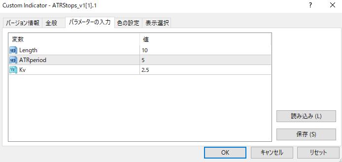 ATRStops_v1.1(ATRStops_v1[1].1)の設定