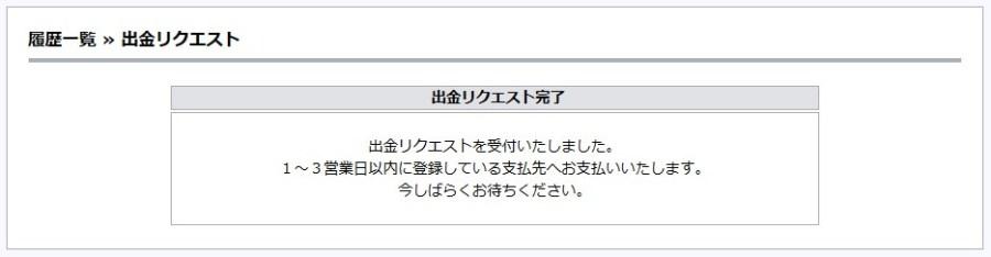 TariTali(タリタリ)