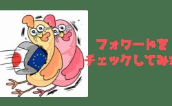 1石2鳥(スタンダード版)