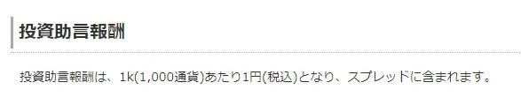 シストレ24/インヴァスト証券