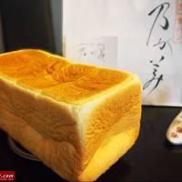 北新地のママも愛する高級生食パン - 乃が美(のがみ) 梅田御堂筋店