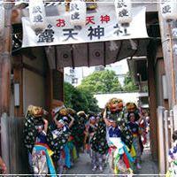 梅田キタを、だんじりや舞獅子が練り歩く - 露天神社(お初天神)夏祭り