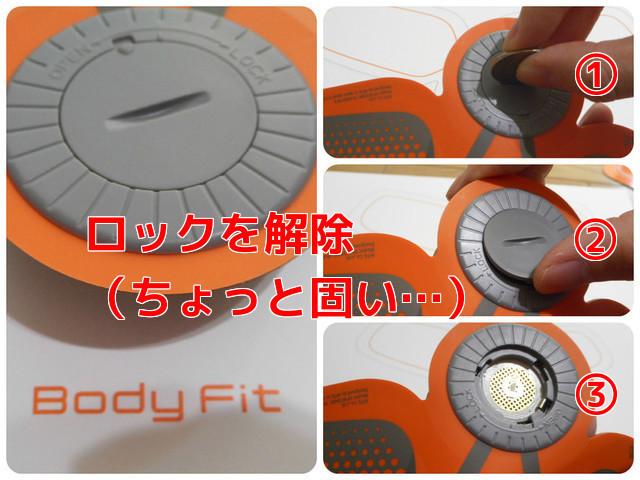 SIXPAD (シックスパッド) 電池の注意点1