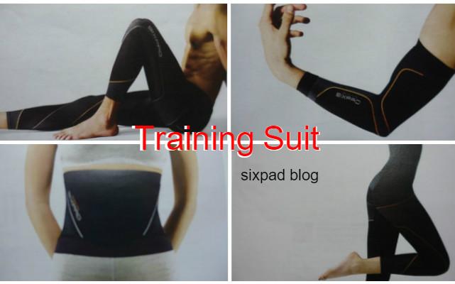 シックスパッド トレーニングスーツ