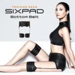 シックスパッドボトムベルト SIXPAD Bottom Belt 効果口コミ