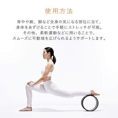 stretchring