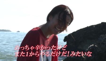 新あいのり アジアンジャーニー 12話
