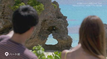 恋神アプリ 宮古島