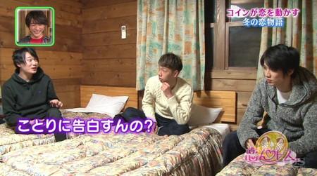 恋んトス シーズン7 第7話
