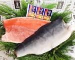 わが街ふるさと納税 江戸前銀鮭 約1kg