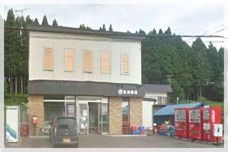販売店 売ってる店 吉川商店 ドンデマカロニ ドン・デ・マカロニ 写真 画像 外観 村田優 GLAY TERU