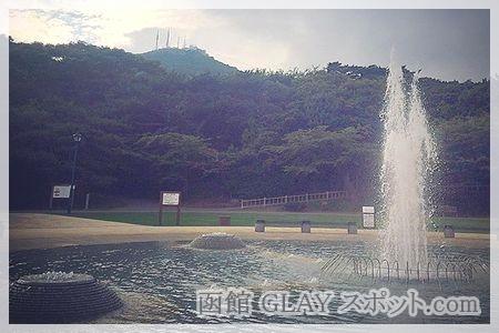函館公園 噴水 写真 画像 磯谷有希 YUKI ゆかりの地 スポット ジュディアンドマリー JUDY AND MARY JAM