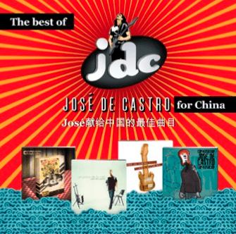 """""""The best for China"""" ©2014"""