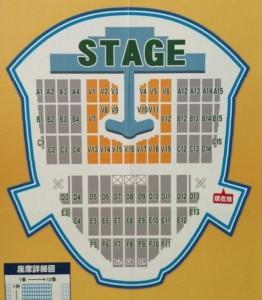 kyocera2012bigbangseat