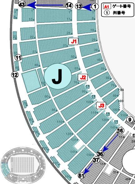 バックスタンドJ(ブロック・ゾーン)座席表