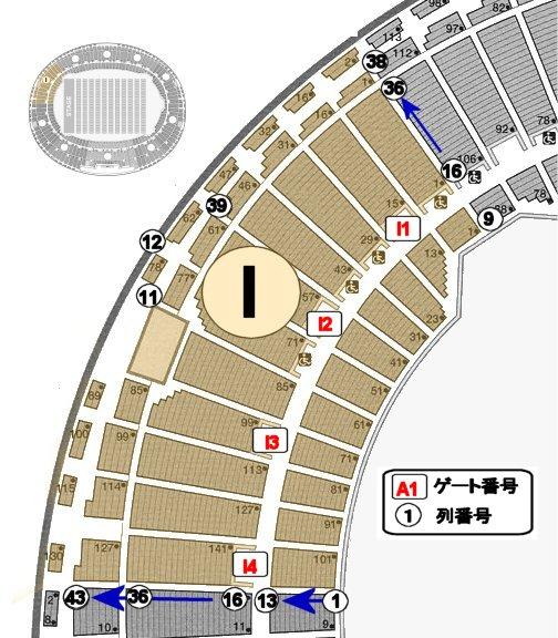 バックスタンドI(ブロック・ゾーン)座席表
