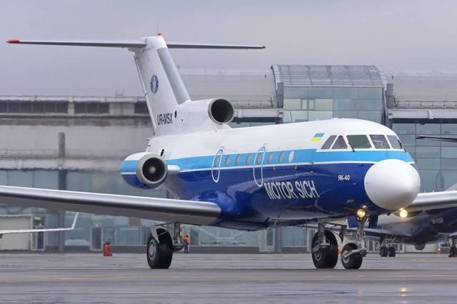 Самолет рейса Киев - Одесса попал в аварию