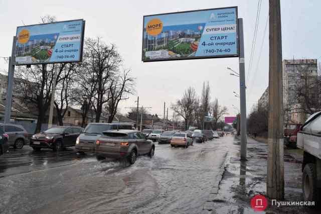 В новых правилах размещения наружной рекламы в Одессе нашли много недочетов: проект отправили на доработку