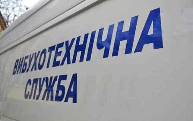 Стало известно, кто «заминировал» в Одессе оперный театр, отель и «7 канал»