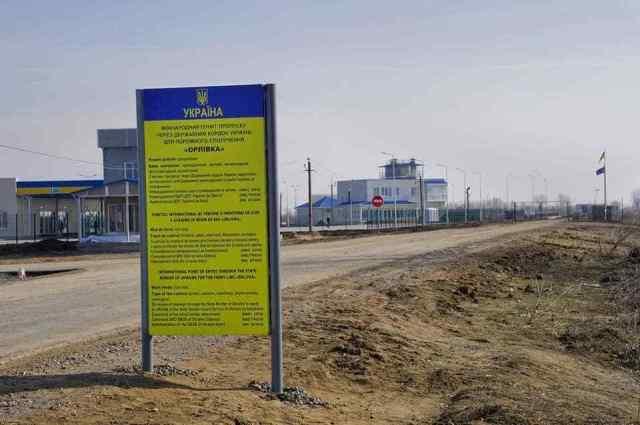В Одесской области официально открывают пункт пропуска на паромной переправе «Орловка»