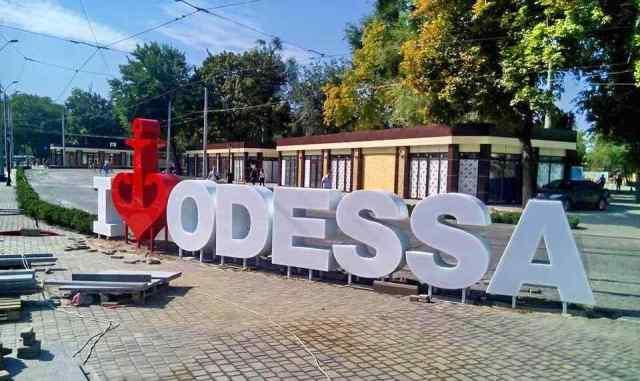 Крупнейший лоукостер Европы убрал вторую букву «s» из слова «Odessa»