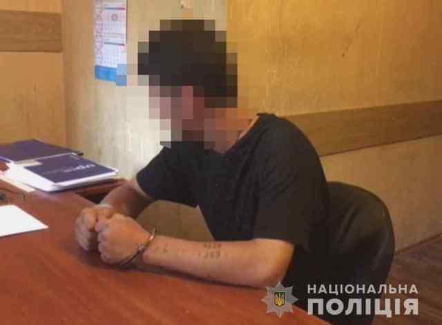 В Одессе рецидивист сорвал цепочку со старушки