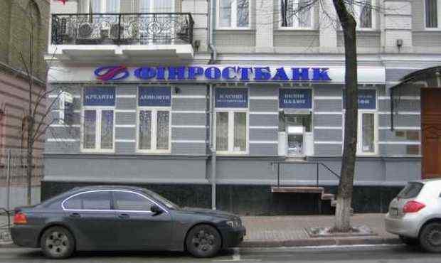 Суд отпустил главу правления банка в Одессе, присвоившего $450 000