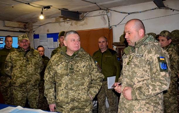 Глава Минобороны и Генштаба посетили зону ООС
