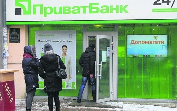 Стало известно, как в карантин работают банки