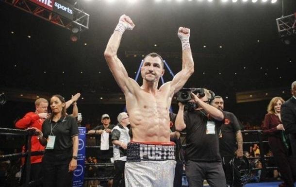Чемпионский бой Постола во второй раз перенесен из-за коронавируса