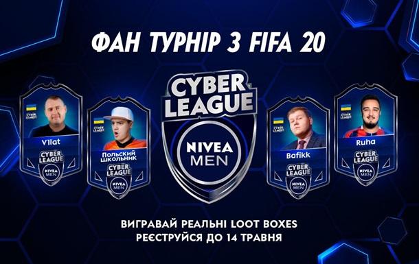 Прими участие в NIVEA MEN Cyber League: Loot Box Edition по FIFA 20Реклама