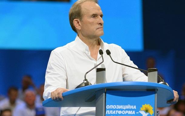 Медведчук раскритиковал Раду за законопроект об СНГМнение