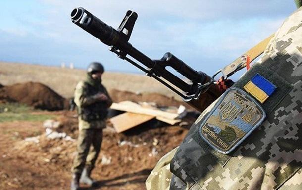 ООС: На Донбассе нарушен режим прекращения огня